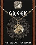 Greek Owl Coin Pendant - Gold Plated