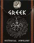 Greek Octopus Pendant - Pewter